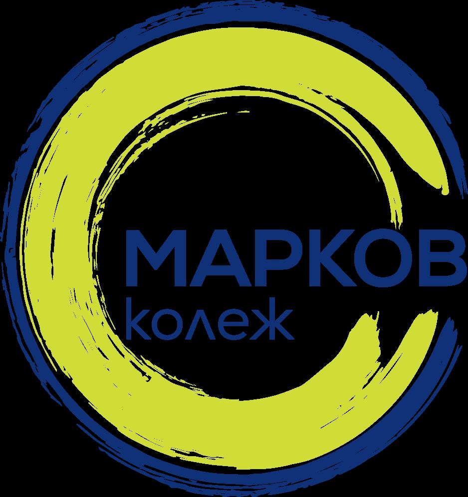 Марков Колеж | Онлайн зона